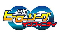 100822_nhl_logo