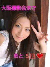 b7883a6e.jpg