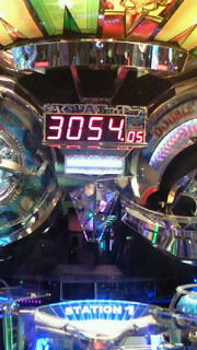 201201051458000