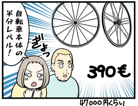 248-2