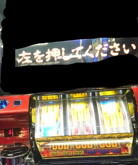 【1/19】プッシュ→プーシュッ!→プッシュ→プーシュッ!!プチュン