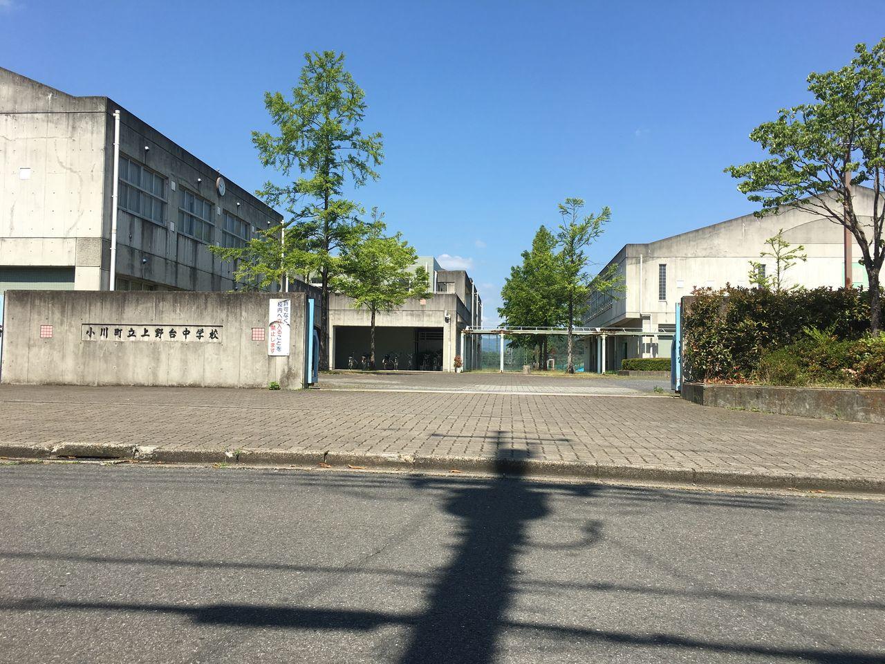 「小川町上野台中学校」の画像検索結果