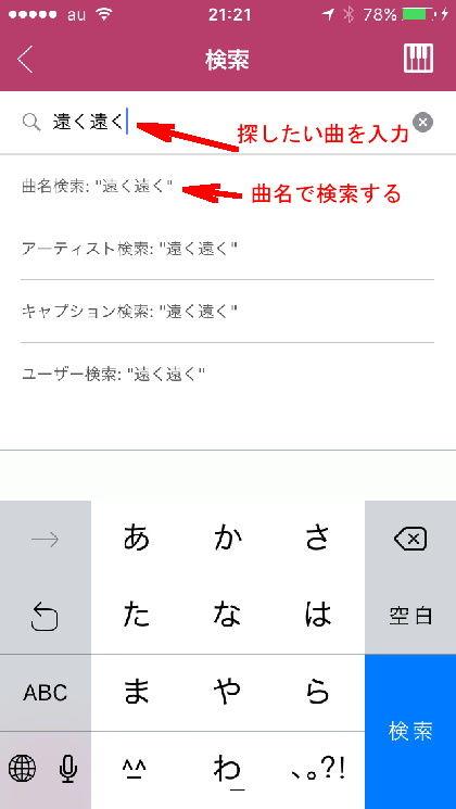 検索2-1