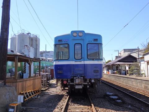 P3038679