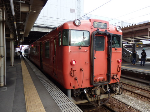 P4159283