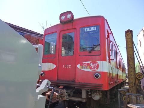 P3038681