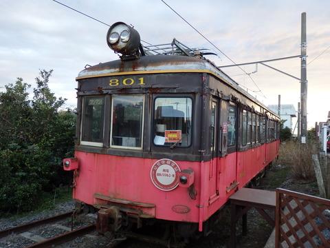 P3038756