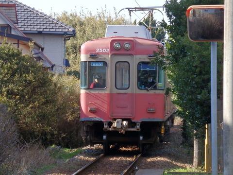 P3038720