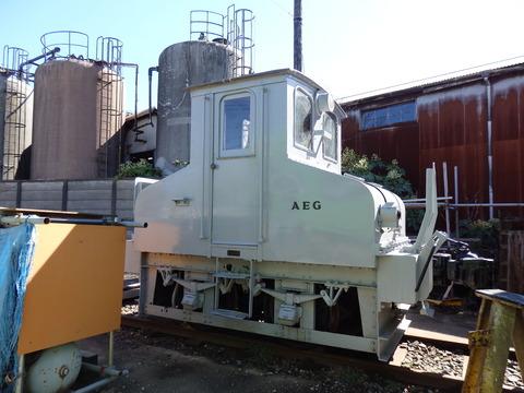 P3038680