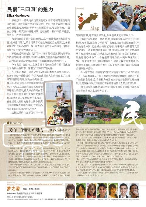 chinese_vol.39-008