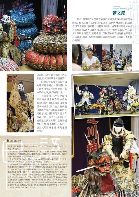 chinese_vol.39-005