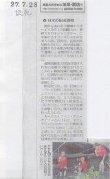 読売0001