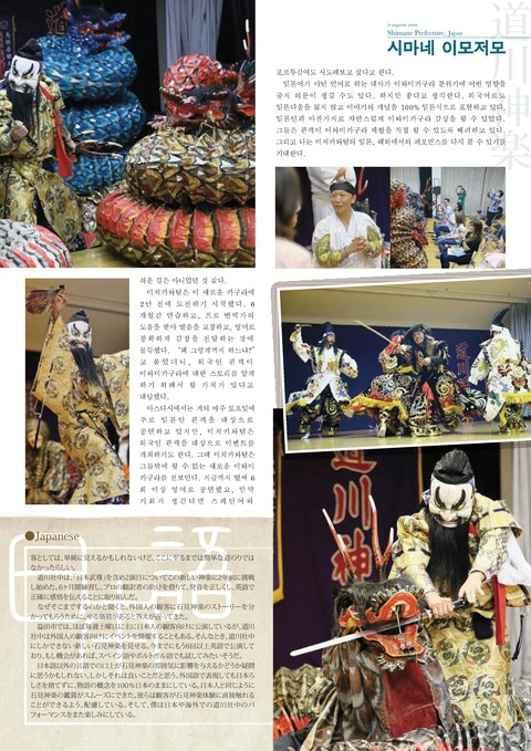 korean_vol.62-005