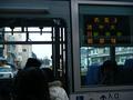 石見交通バス 側面