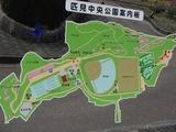 中央公園案内図