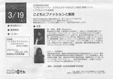 永田先生0001
