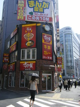 新宿駅南口附近�