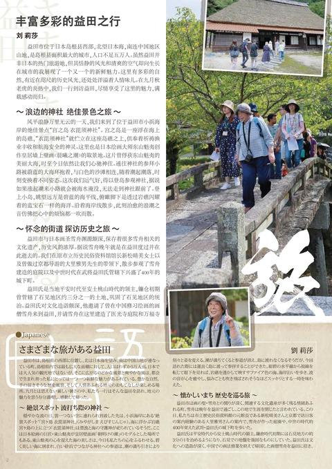 chinese_vol.39-002