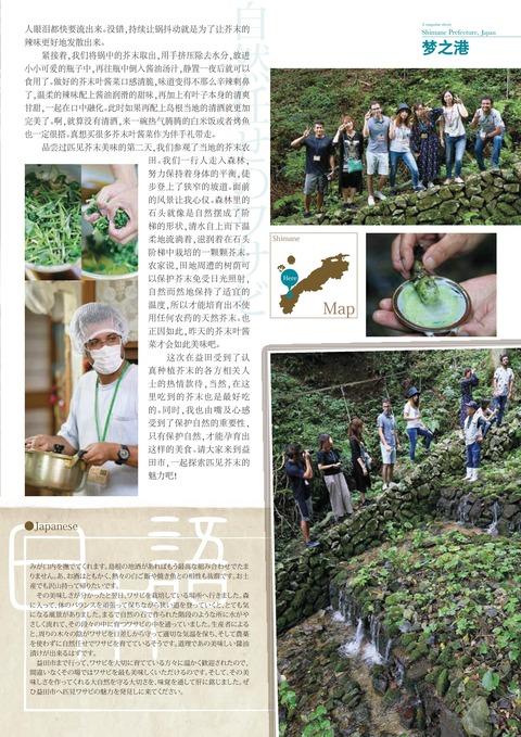 chinese_vol.39-007