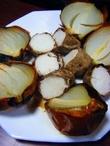 たまねぎとサトイモのオーブン焼き