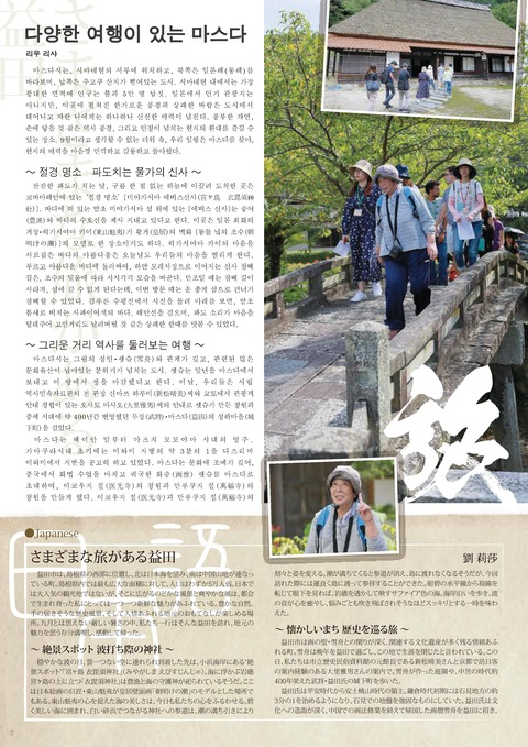 korean_vol.62-002