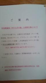 DSC_0696_R