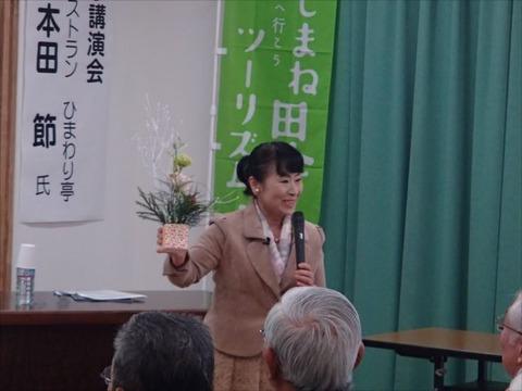 本田さんアップ_R