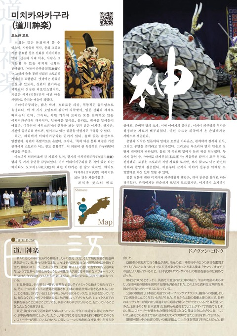 korean_vol.62-004