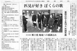 読売新聞0001
