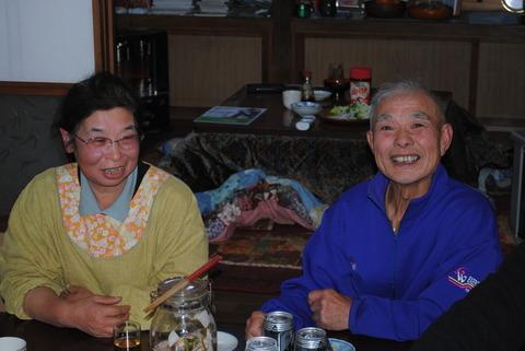 村上峰雄・巴夫妻�