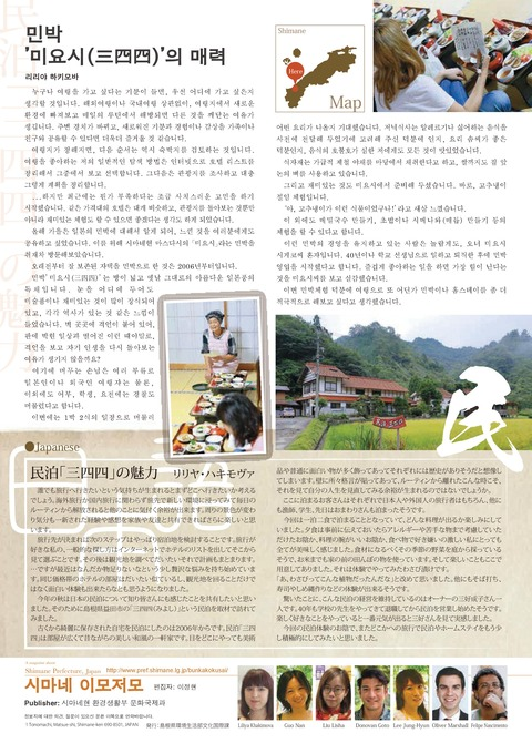 korean_vol.62-008