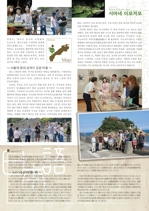 korean_vol.62-003