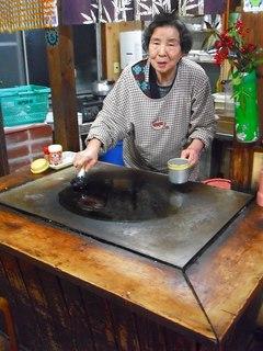 平岡おばあちゃん