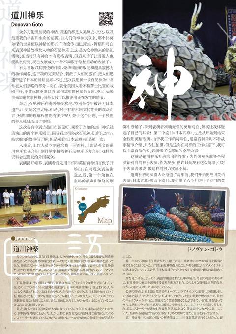 chinese_vol.39-004
