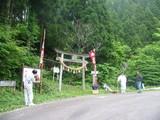 大神ヶ嶽の入り口