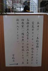 03玄関_R