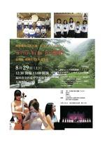 20115_49912_misc0001