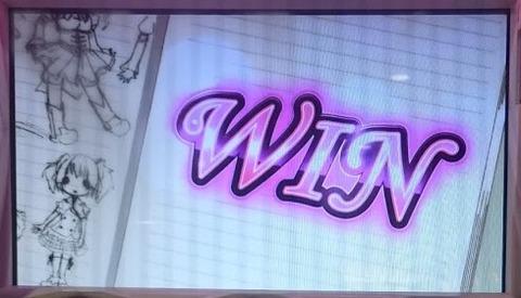 WIN02