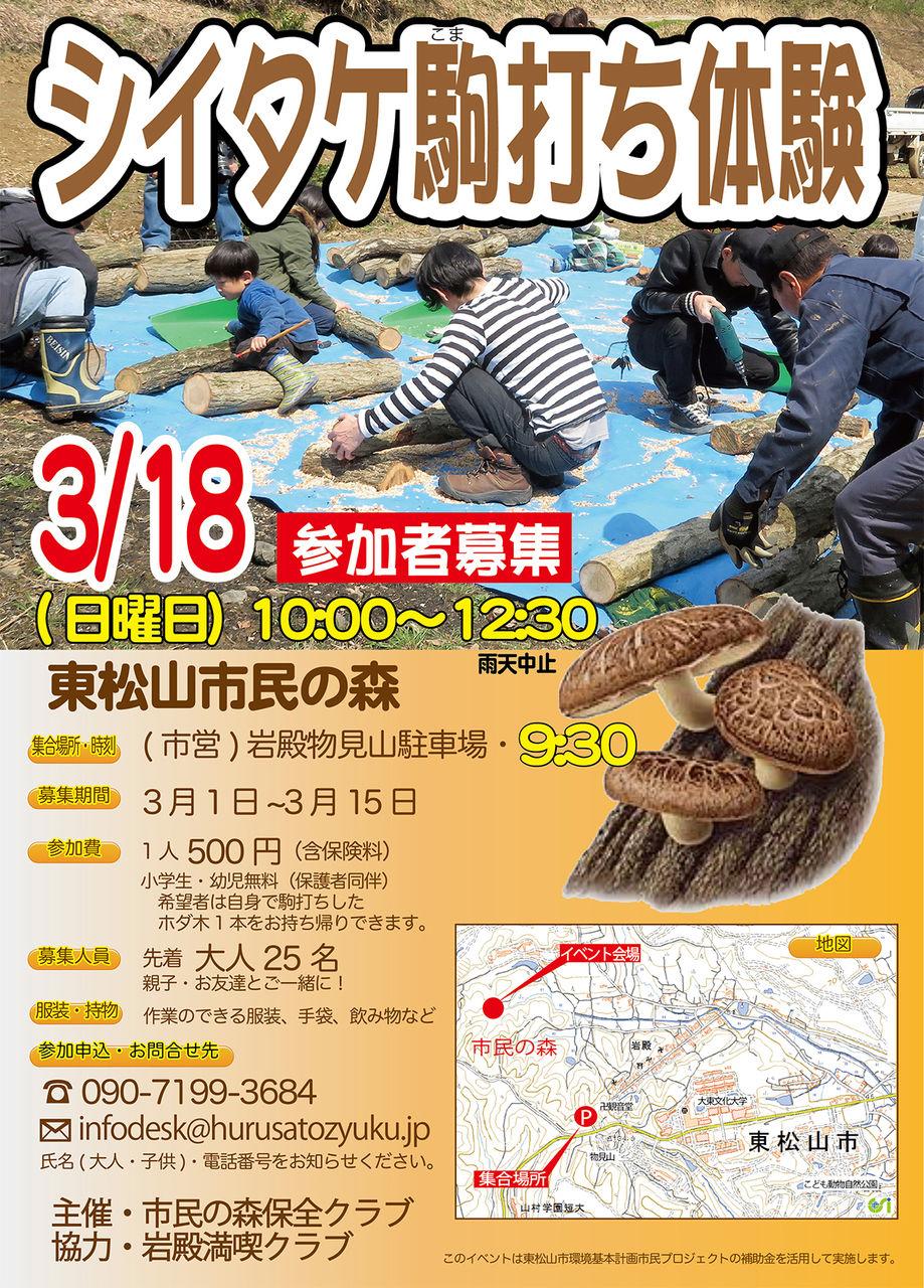https://livedoor.blogimg.jp/hikizine-iwadono/imgs/d/2/d26b20e9.jpg