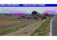 20200128CRCフォーラム・石川_18