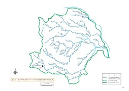 荒中右整備計画(県)200602_05