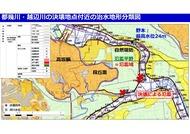 20200128CRCフォーラム・石川_16