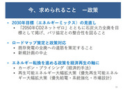 JCIwebinar20200728国内_18