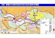 20200128CRCフォーラム・石川_03
