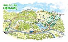 樽田之森基地マップ