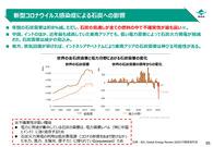 電気事業温暖化対策評価資料集_20