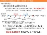 青山・田中_14