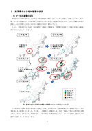 ナラ枯れ被害の基礎知識(新潟県)_5