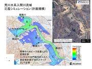 台風19号から見える河川災害の特徴と課題_04