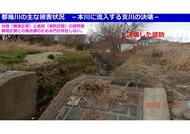 20200128CRCフォーラム・石川_07